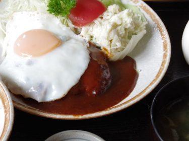 黒豚ハンバーグ定食